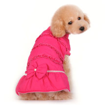 Pink Lady Pearl Fleece Coat 27cm