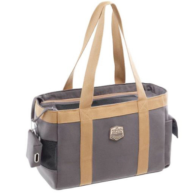 Pet Carrier w Matching Poobag Holder - Taupe/Beige 38x18x27cm